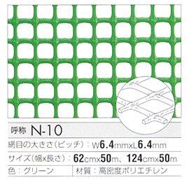 トリカルネット プラスチックネット CLV-N-10-620 グリーン 大きさ:幅620mm×長さ35m 切り売り B00UULY93I 35) 大きさ:巾620mm×長さ35m 切り売り  35) 大きさ:巾620mm×長さ35m 切り売り