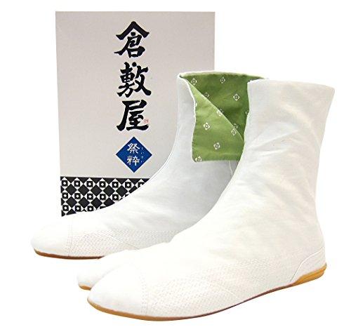 Zehentrenner Festival Marugo Weiß Tabi Saisui 1qSAxan