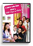 I Love you like crazy (Arabic DVD) #55