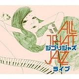 Ghibli Jazz Live