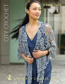 (City Crochet: 9 Designs in Cotton Classic Lite)