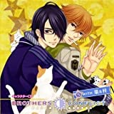 Brothers Conflict キャラクターcd5 With 棗 & 梓 アニメイト限定盤