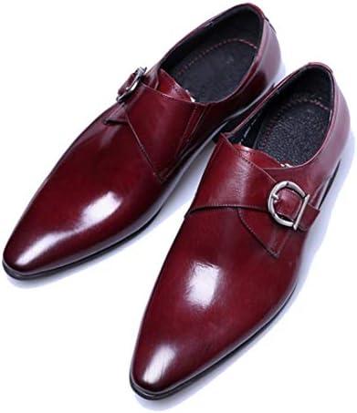 ビジネスシューズ 外羽根 プレーントゥ 紳士靴 モンクストラップ 歩きやすい 革靴 カジュアル 通気性 フォーマル スリッポン メンズ 通勤 疲れにくい スーツシューズ 入社式 ドレスシューズ お見合い 滑り止め オフィス