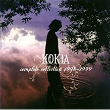 Complete Collection 1998-1999