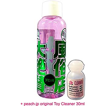 Amazon.com: MOOTN Lubricant for Japanese Professional Shop ...