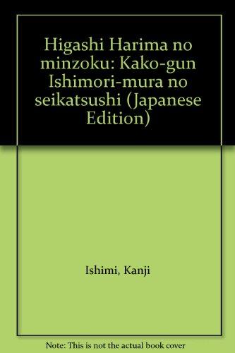 Kanji Guns - 1