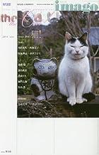現代思想 2016年3月臨時増刊号 総特集◎imago  猫!