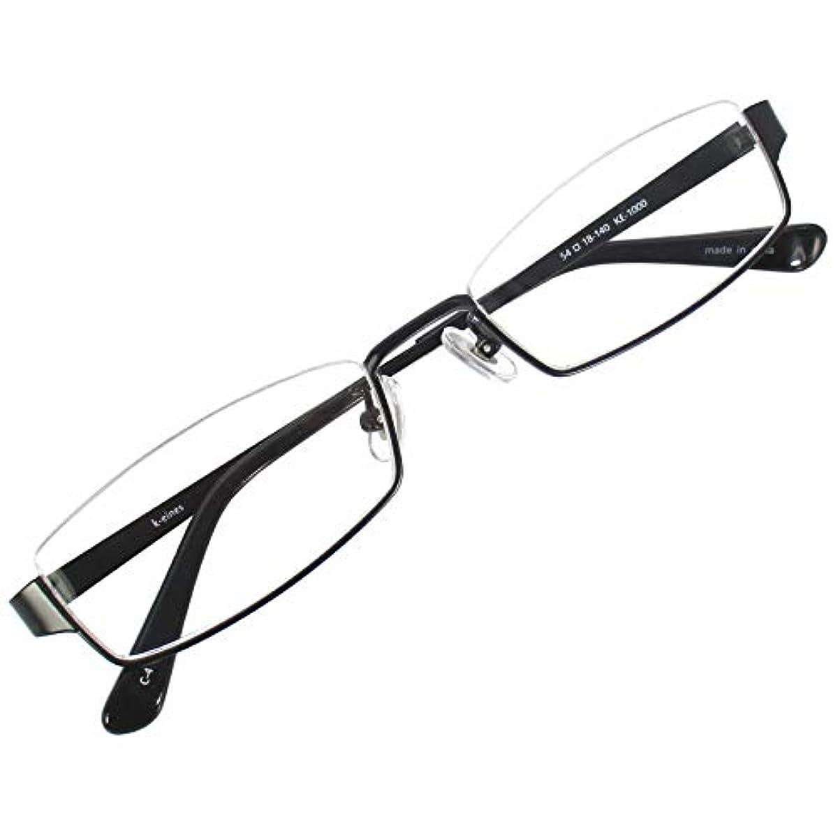 [해외] 언더 림 스퀘어 안경 프레임 메탈 안경 멋으로 쓰는도수 없는 안경 UV 블루 라이트 컷