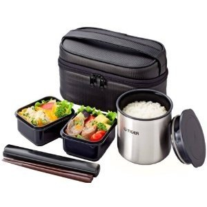 japanese lunch box set tiger lunch thermos black brand new toys games. Black Bedroom Furniture Sets. Home Design Ideas
