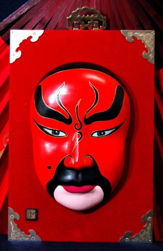 Large Chinese Opera Mask _Kuangyin, About 12.5 Inches Tall X 8.5 Inches Wide, Beautiful Box