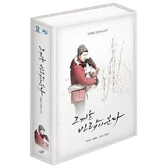 Amazon com: Korea Drama That Winter, the Wind Blows DVD (10