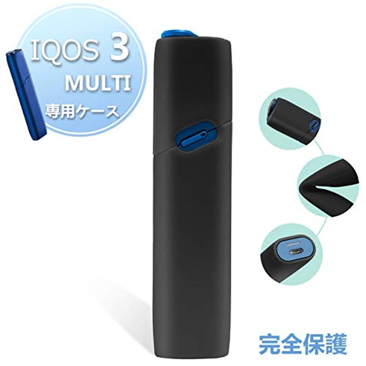 [해외] IQOS 3.0 아이고스 케이스 신형 IQOS3 MULTI 대응 케이스 실리콘 커버 완전 보호 얇 경량 최신형 BLACK