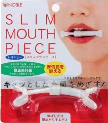 Acial Muscle Exercise Mouth Toning Slim Toner Flex Face Smile Cheek by...