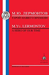 Lermontov: Hero of Our Time (Russian Studies)