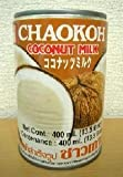 Buying coconut milk for business (canned) 400mlX10 pcs set