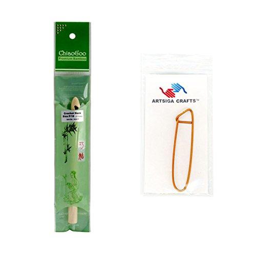 [해외]ChiaoGoo 크로 셰 뜨개질 후크 나무; 사이즈 US T (22mm) 번들 1 개 아트 Siga 공예 스티치 홀더 1022-T / ChiaoGoo Crochet Hook Wooden; Size US T (22mm) Bundle with 1 Artsiga Crafts Stitch Holder 1022-T