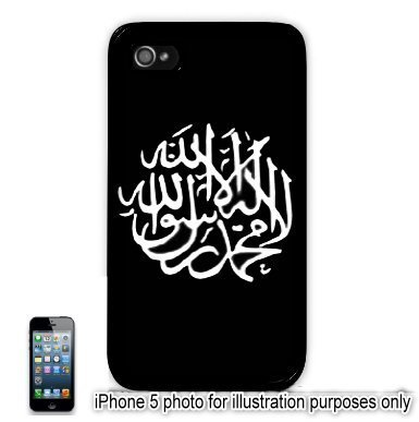 Shahada Islam Muslim Symbol Apple Iphone 5 Hard Back Case Cover Skin
