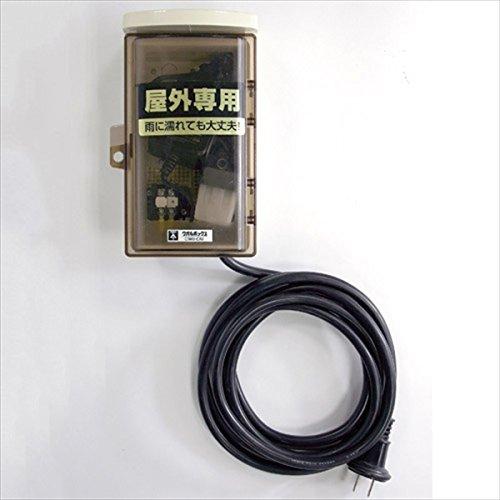 美濃クラフト LED専用12V変圧器 XT-1 『エクステリア照明 ライト』 B01876ZH6K 10490