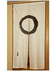 Fukui textiel fabriek Noren gordijn tapijt Enso cirkel Beige lang type