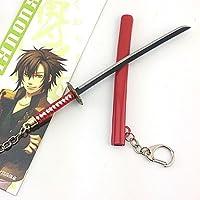 cosplay? Hakuouki kazama accesorios de cosplay llavero Chikage