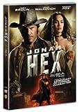 Movie DVD - Jonah Hex (Region code : all) (Korea Edition)