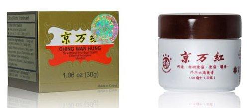 Ching Wan Hung Soothing Herbal Balm - External Analgesic Menthol - 1.06 Oz - 30 Gm Bottle