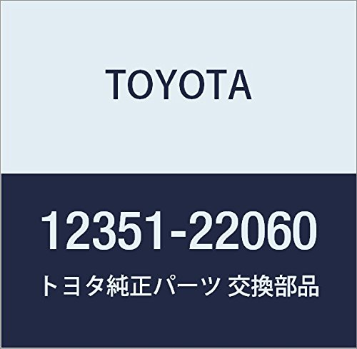 Toyota 12351-22060 Engine Mounting Damper