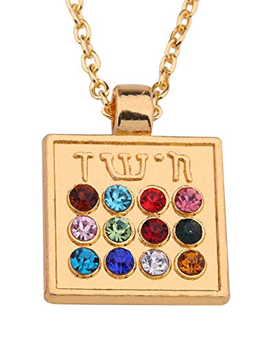 My Shape 12 Tribes Of Israel Ephod Breastplate Pendant Necklace