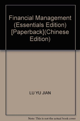 Financial Management (Essentials Edition) [Paperback](Chinese Edition)
