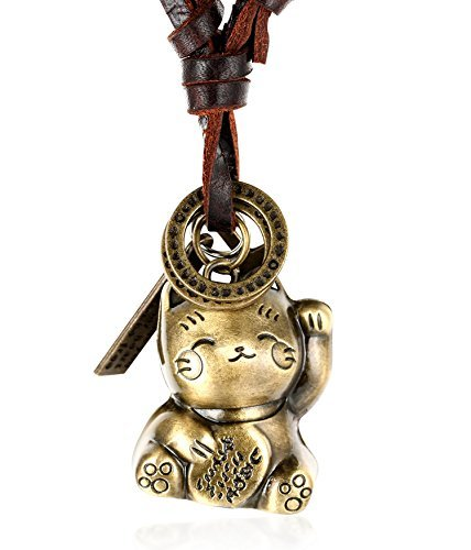 ER Men's Genuine Leather Cord RICH Sitting Fortune Cat Pendant with Size Adjustable Russian Knot Necklace Set FREE Giftbox ()