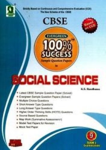 social science reference book class 9