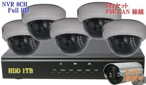 100%の保証 防犯カメラ 210万画素 8CH POE 赤外線 レコーダー ドーム型 IP 1080P ネットワーク カメラ B07KMYBTPF SONY製 5台セット LAN接続 HDD 1TB 1080P フルHD 高画質 監視カメラ 屋内 赤外線 B07KMYBTPF, 遊ストーン:81c2bd0a --- itourtk.ru