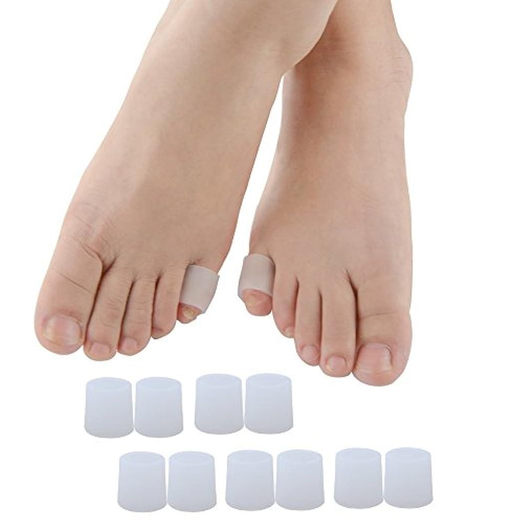 贈り物ラダスキャンPovihome 足指 足爪 保護キャップ 小指 5ペア,足の小指保護, 白い 足 指 キャップ