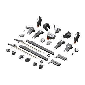 Frame Arms - Extend Arms 01 (Extend Parts Set for RF-9 Revenant Eye) (Plastic kit)