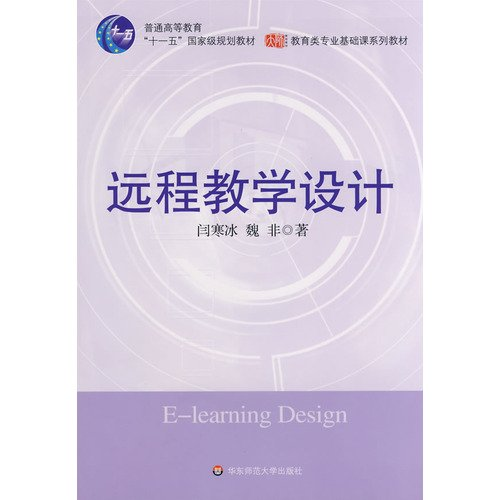 Distance Learning Design (with CD)