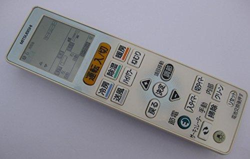 【部品】三菱 エアコン リモコン VS122 対応機種:MSZ-BXV222 MSZ-BXV252 MSZ-BXV282 MSZ-BXV362 MSZ-BXV402S MSZ-BXV562S MSZ-EX22E9 MSZ-EX25E9 MSZ-EX28E9 MSZ-EX36E9 MSZ-EX40E9S MSZ-EX56E9S MSZ-HW222 MSZ-HW252 MSZ-HW282 MSZ-HW362 MSZ-HW402S MSZ-HW562S