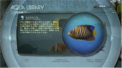 Aquanaut's Holiday [Japan Import]