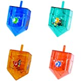 Izzy 'n' Dizzy 4 Pack Fillable Dreidels - Great for Chocolate Coins and Candy - Assorted Designs - Medium