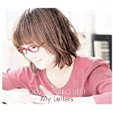 奥華子BEST -My Letters- Special Edition