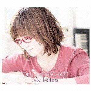 Amazon | 奥華子BEST -My Letter...