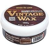 ニッペホームプロダクツ:VINTAGE WAX 木部用ワックス塗料 ウォルナット 160G