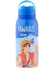 FAWARIS Magic Boy Perfume Spray for Boys - 75 ml