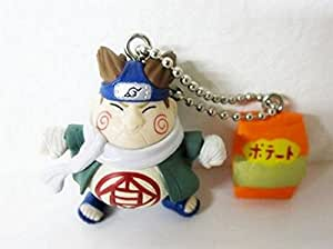 Naruto Bandai Keychain-Choji with Bag of Chips