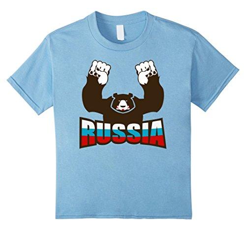 Kids Russian Bear T-shirt Russia Shirt CCCP Soviet Union USSR Tee 10 Baby Blue