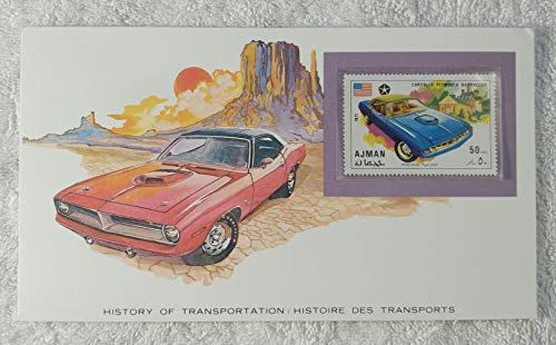 The Plymouth Barracuda - Postage Stamp (Ajman (United Arab Emirates), 1971) & Art Panel - The History of Transportation - Franklin Mint (Limited Edition, 1986) - Automobile