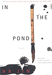 In the Pond (Vintage International)