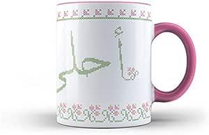 قهوة أمي - أحلى أم