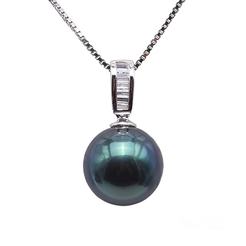JYX Pearl 14K Gold Pendant Necklace AAA+ 9.5mm Peacock Green Round Tahitian Pearl Pendant Necklace