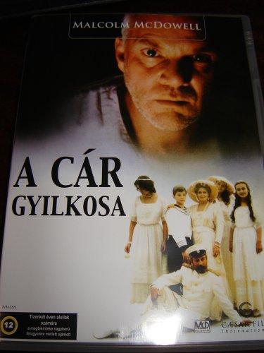 The Assassin of the Tsar / Tsareubiytsa (1991) / Region 2 PAL DVD / ENGLISH 5.1 sound and Hungarian 2.0 sound / European Edition / Actors: Malcolm McDowell, Oleg Yankovskij, Armen Dzhigarkhanyan, Evgeniya Kryukova, Veniamin Smekhov / Directors: Karen Shakhnazarov