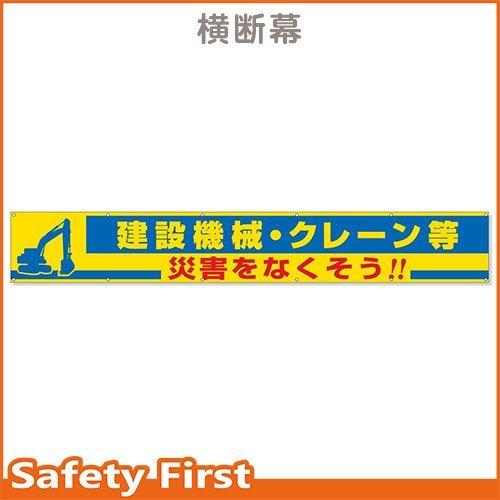 【ユニット】B山ゴムマット 縦シマ B008GQ6ILK